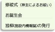 yasuragi_getu2