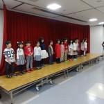 小樽中央幼稚園の園児さん来訪!